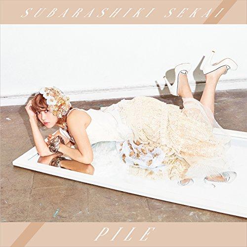 【Amazon.co.jp限定】素晴らしきSekai(初回限定盤A)(CD+DVD)(オリジナルブロマイド特典付)