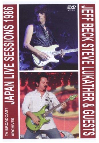 Japan Live Session 1986 [DVD] [Import]