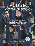 FUDGE Presents ヘアスタイルBOOK 2015-2016 Autumn & Winter (NEWS mook)