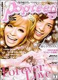 Popteen (ポップティーン) 2009年 01月号 [雑誌]