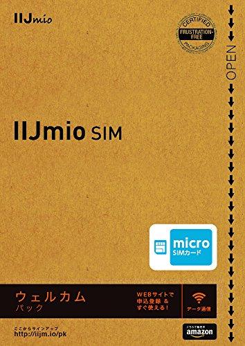 iPhone6s対応 / Amazon.co.jp限定 IIJmio SIMカード ウェルカムパック microSIM 版 [フラストレーションフリーパッケージ (FFP)] IM-B095
