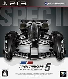 グランツーリスモ5 Spec II