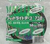 セキスイ フィットライトテープ 50X25m 艶消黒