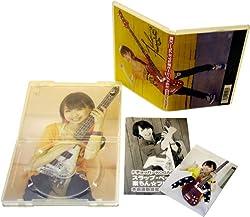【amazon限定】FチョッパーKOGAのスラップ・ベース楽ちん☆フレーズ集 [DVD]