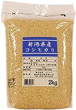 Niigata Prefecture brown rice Koshihikari 2kg 2014 annual production