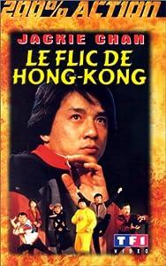 Le Flic de Hong Kong [VHS]