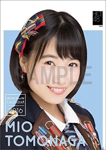 (卓上) 朝長美桜 2016 HKT48 カレンダー