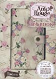 Ank Rouge 財布BOOK