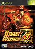 Cheapest Dynasty Warriors 3 on Xbox
