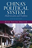 img - for China's Political System (9th Edition) book / textbook / text book