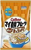 カルビー マイ朝フレーク キャラメル味 220g × 10袋