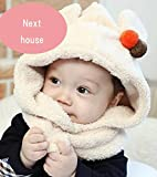 【Next house】 選べる5色 ベビー & キッズ 用 かわいい クマ 耳 フードウォーマー ネックウォーマー 【Next house】