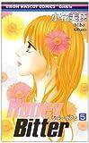 Honey Bitter 5 (りぼんマスコットコミックス クッキー)