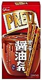 江崎グリコ プリッツ 醤油たれ 59g×10個