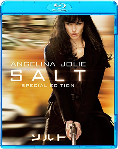ソルト [SPE BEST] [Blu-ray]