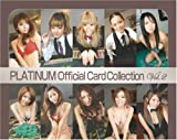 プラチナム オフィシャルカードコレクション Vol.2 BOX
