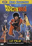 DRAGON BALL - Le film (la l�gende des...