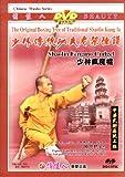 echange, troc Shaolin Fengmo Cudgel [Import anglais]