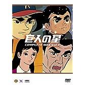 巨人の星コンプリートBOX Vol.1 [DVD]