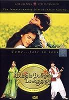 Dilwale Dulhania Le Jayenge [DVD]