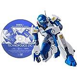 【Amazon.co.jp限定】HI-METAL R テクノポリス21C テクロイド ブレーダー Blu-ray付スペシャルパック 約155mm ABS&PVC&ダイキャスト製 塗装済み可動フィギュア