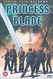 Princess Blade [DVD] [2001]