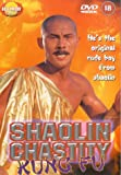 Shaolin Chastity Kung Fu [1981] [DVD]