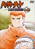 ハングリーハート ~WILD STRIKER~ Vol.2 [DVD]