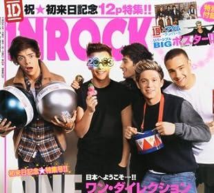 INROCK (イン・ロック) 2013年 02月号 [雑誌]