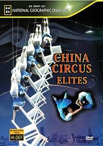 China Circus: Elites
