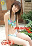 小倉優子 lost strawberry