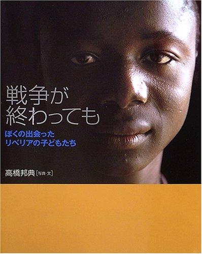 天職への道 : アフリカンがやっ...