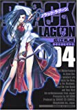 ブラック・ラグーン 4 (4) (サンデーGXコミックス)