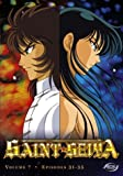 Saint Seiya - Rekindled Regrets (Vol.7)