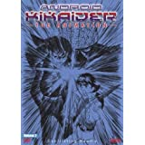 Android Kikaider - Conflicting Hearts (Vol. 2)