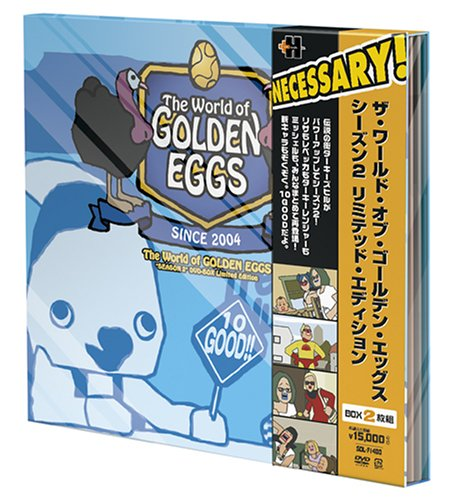 "The World of GOLDEN EGGS ""SEASON 2"" DVD-BOX Limited Edition (完全予約限定生産)"