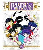 Ranma 1/2 - TV Series Set 6