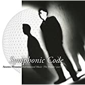Symphonic Code Susumu Hirasawa Instrumental Music:The Polydor years (紙ジャケット仕様)