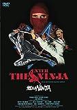 燃えよNINJA HDニューマスター版 DVD[DVD]