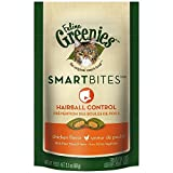 FELINE GREENIES SMARTBITES Hairball Control Treats for Cats Chicken Flavor - 2.1 oz.