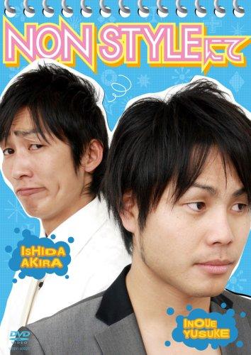 NON STYLEにて [DVD]