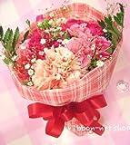 【送料無料】母の日に贈る♪カーネーションと季節のお花のブーケ・花束(ピンク系)FL-MD-807