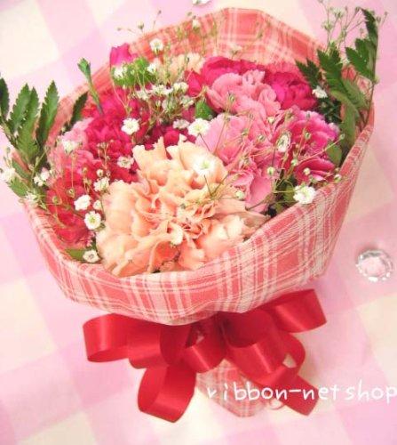 【送料無料】カーネーションと季節のお花のブーケ・花束 (ピンク系)(生花) FL-MD-807