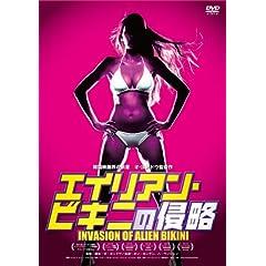 �G�C���A���E�r�L�j�̐N�� [DVD]