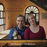 Gil Shaham, Violon : Nigunim