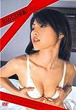 山口沙紀 DVD 「月刊 山口沙紀」