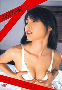 月刊 山口沙紀 [DVD]