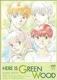 ここはグリーン・ウッド Vol.1<br />(初回限定BOX付)
