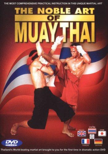 thai-language com - Forums - Muay Thai, I have known him