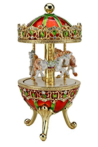 Merry Go Round Carousel MUSIC BOX Austrian Crystals White Dancing Horses Vintage Antique Style Flowered 0